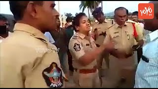 లేడీ గబ్బర్ సింగ్ | AP Lady Police Officer Guts Makes You Shock | AP News