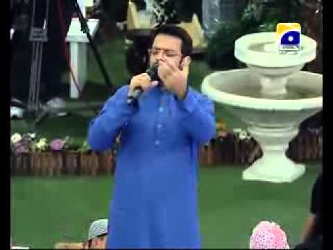 Main To Panjtan Ka Ghulam Hon By Aamir Liaquat Hussain video