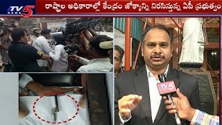 Accused Srinivas Last Day of Custody with NIA | YS Jagan Attack Case