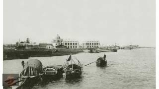 Once Upon a Time - Haiphong Vietnam (Hải Phòng Ngày xưa)