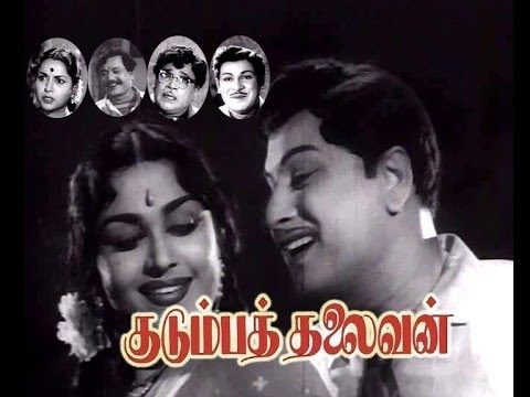 Kudumba Thalaivan Full Movie | M.g.r | Saroja Devi | M.r. Radha video
