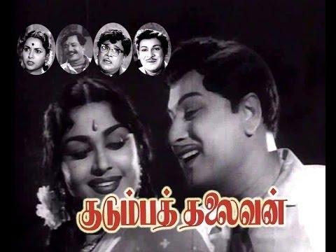 Kudumba Thalaivan Full Movie | M.G.R | Saroja devi | M.R. Radha