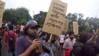 Sarbopran Sangskritik Shakti # SUNDARBAN# SHHABAG#TSC #10 august 2016 sumana akter