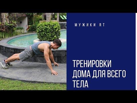Как привести себя в форму: кардио упражнения  для всех