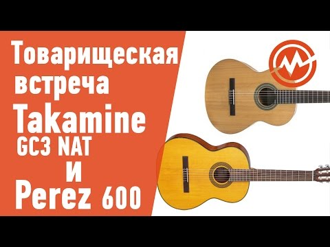 Perez 600 vs Takamine GC3
