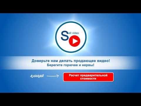 Самая эффективная реклама Заказать самую эффективную рекламу для бизнеса на (drvd.ru)