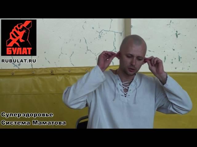 Алексей Маматов Скачать Видео