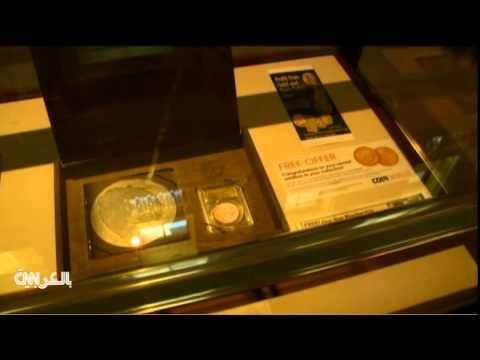 مزاد علني لبيع كنز من العملات الذهبية