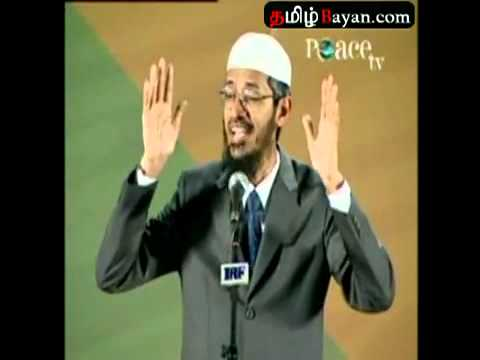 Zakir Naik Tamil Question And Answer Similarities Between Hinduism And Islam   Tamilbayan Com Tamil Bayans Online And Free Download5 video
