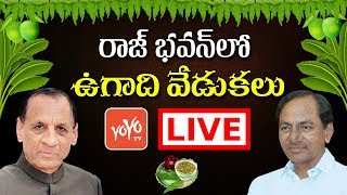 Ugadi Celebrations 2018 Live From Raj Bhavan in Hyderabad | Governer Narasimhan | CM KCR
