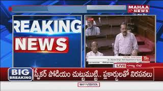 LIVE UPDATES : Lok Sabha Meeting Postpone To 12 PM Today