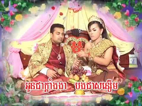Khmer Wedding of Tharaka and Marady in Phnom Penh 25th March 2012 Part 5