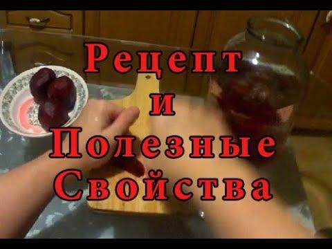 Рецепт приготовления свекольного кваса в домашних условиях
