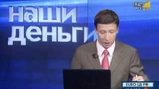 """Хок Саншайн в программе """"В фокусе"""" на РБК-ТВ"""