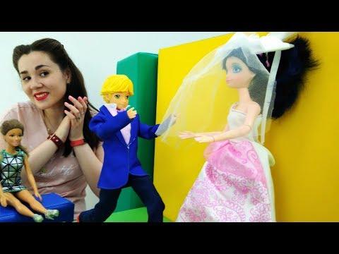 Свадьба Маринетт и Эдриана! Видео для девочек