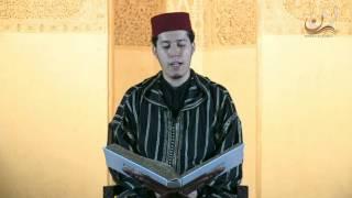 سورة فصلت برواية ورش عن نافع القارئ الشيخ عبد الكريم الدغوش