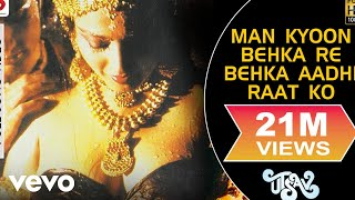 Man Kyoon Behka Re Behka Aadhi Raat Ko - Utsav | Rekha | Lata Mangeshkar | Asha Bhosle