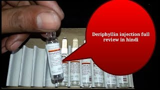 Derphyllin injection full review||Ep#31_30122018|use|benefits|side effects%theophylline injection