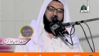 Molana Javed Iqbal Sialkoti(Ahlehadees conference malkay kalan sialkot 2017