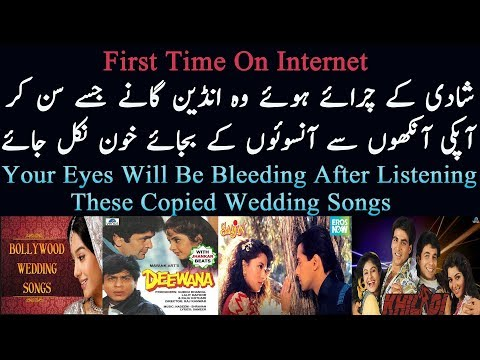 Copied Indian Wedding Songs | Your Eyes Will Be Bleeding Surely After Listening These Copied Songs