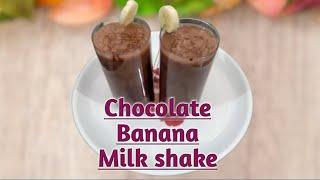 chocolate Banana Milkshake without Ice cream ! Banana Cocoa shake ! Chocolate shake cocoa powder