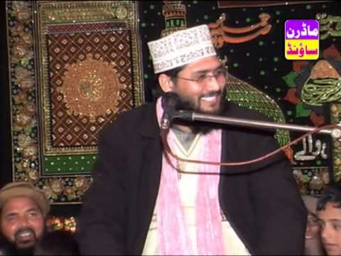 Shahid Hussain Gardazi Sialkot Mehfil By Madina Video Sambrial video