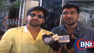 Bhojpuri Film # Pyar Kahe Banaya Ram NE # Muhurat # SANJAY PANDEY  Interview #भोजपुरी फिल्म # प्यार