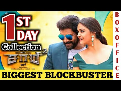 Saamy Square 1st Day Box Office Collection | Chiyaan Vikram | Saamy 2 1st Day Collection