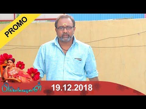 Priyamanaval Promo  19-12-2018  Sun Tv Serial Promo Online
