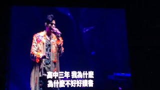[fancam] HD- 等你下課 Jay Chou the invicible world tour 2 in Las Vegas 2019