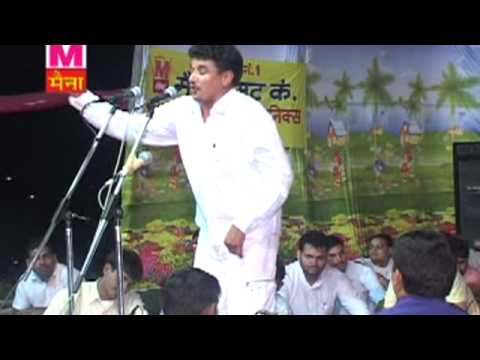 Haryanvi Ragni - Thar Thar Kape The - Panipat Ragni Competition Vol 3 video