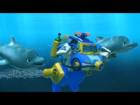 Робокар Поли - Синее морское дно - Песенка для детей