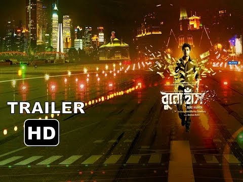 Buno Haansh Official Trailer | Bengali Movie | Dev, Srabanti video