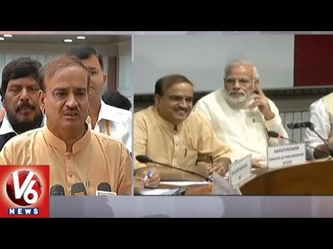 Union Minister Ananth Kumar Addresses Media After All Party Meet | V6 News
