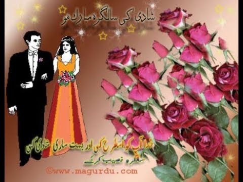 Happy anniversary happy marriage anniversary hot clip