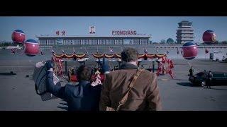 디 인터뷰 - 1차 공식 예고편 (한글 자막)