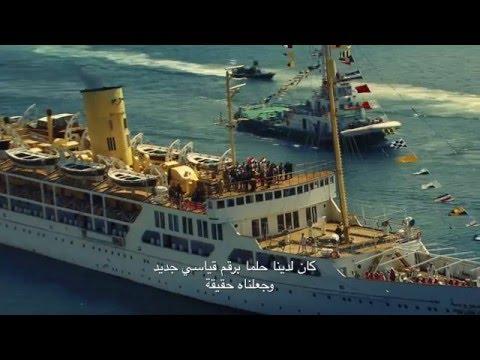 RECORD: Suez Canal