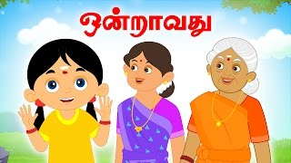 Ondravatha Ondrankai | Vilayattu Paadalgal | Chellame Chellam| Kids Song | Tamil Rhymes For Children
