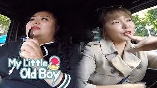 Hong Jin Young Start Music As Soon As She Get on the Car! [My Little Old Boy Ep 113]