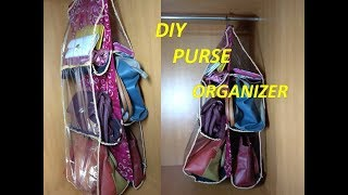 DIY Hanging Purse Organizer / How to make Handbag Organizer at Home  Complete tutorial