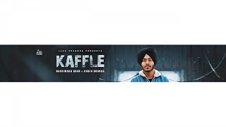 Kaffle | (Teaser) | Harsimran Brar Ft. Robin Dhanoa | New Punjabi Songs 2018