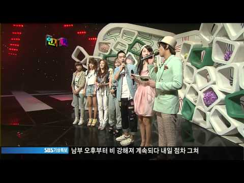 2NE1.SBS.Popular Song.Interview