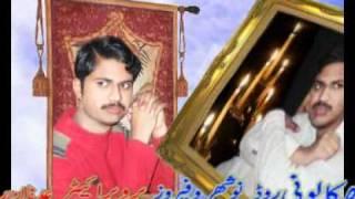 Sona chandi Sarim Digital Ultra Genius Mixing Studio Kamran Ali Channa Naushahro Feroze