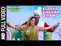 Kudiya Shehar Diyan Full Video Song Poster Boys Neha Kakkar Daler Mehndi mp3