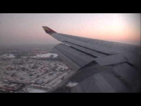 Asiana 747-48M Landing at O'Hare (RKSI-KORD 5 of 5)