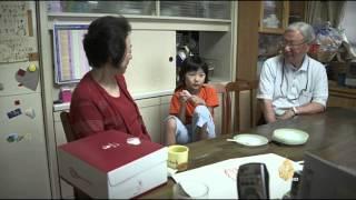 عالم الجزيرة - أطفال اليابان المنسيون