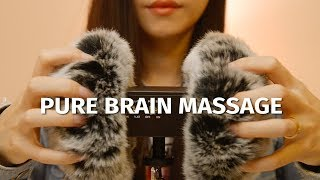 ASMR Pure Brain Massage (No Talking)