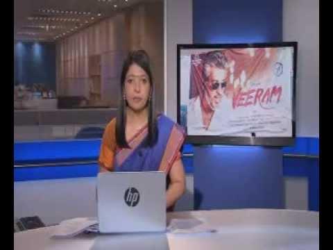 Singapore Vasantham Tamil News on Veeram Issue in Rex Cinemas