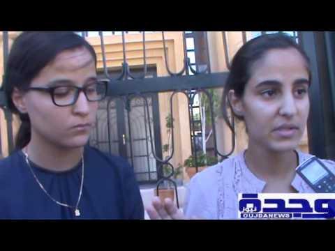 affaire  baccalauréat Salma et sa soeur Soumaya de Berkane