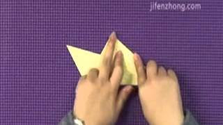 How To Origami A Dog On Boat